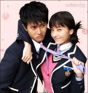 izi - Emergency Room (Eung Geub Sil) | OST Sassy Girl Chun Hyang