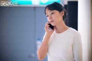 Hye kyung home