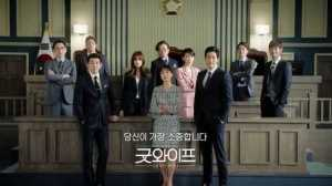 Curhatku : Ending Drama Korea The Good Wife